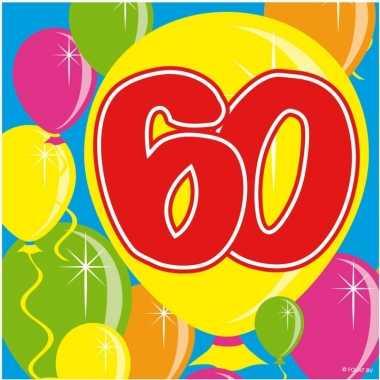 Vintage 60x 60 jaar leeftijd themafeest servetten balloons 25 x 25 cm