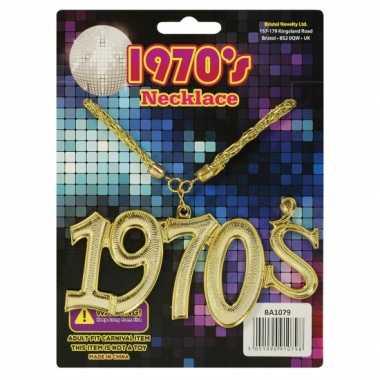 Vintage disco seventies ketting 1970