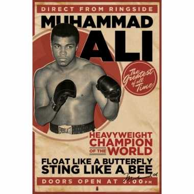 Vintage muhammad ali poster 61 x 91 5 cm