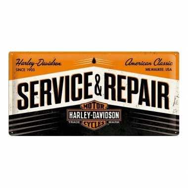 Vintage muurplaat service en repair 25 x 50 cm