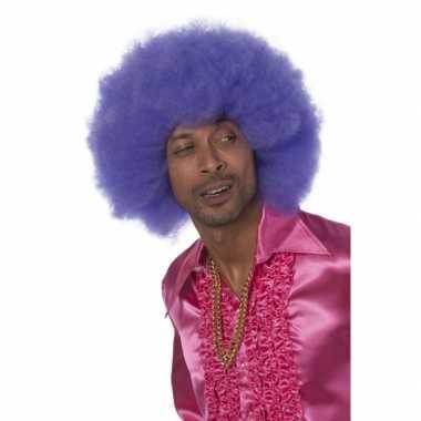 Vintage paarse afro pruik