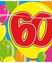 Vintage 20x 60 jaar leeftijd themafeest servetten balloons 25 x 25 cm