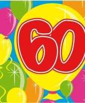 Vintage 40x 60 jaar leeftijd themafeest servetten balloons 25 x 25 cm