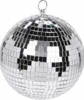 Vintage 4x grote zilveren disco kerstballen discoballen discobollen glas foam 18 cm