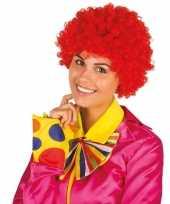 Vintage clownspruik met rode krulletjes verkleed accessoire