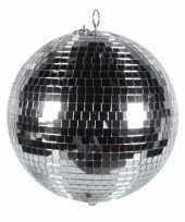 Vintage discobol zilver 30 cm