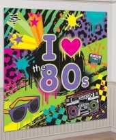 Vintage jaren 80 scene scetter 165 x 82 cm