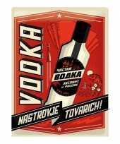 Vintage muurplaatje vodka 30 x 40 cm
